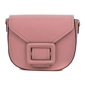 Růžová kožená kabelka Luisa Vannini Mussma